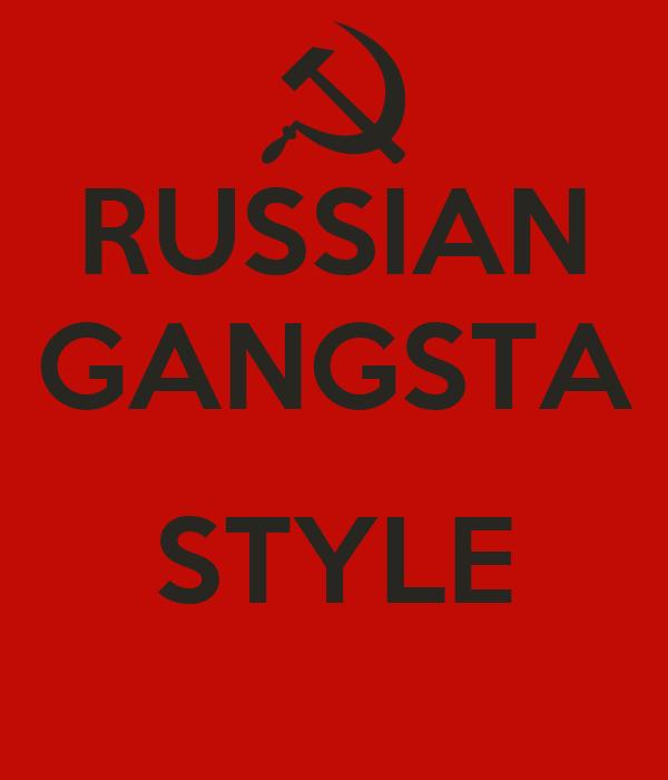 RUSSIAN GANGSTA STYLE Poster | brock | Keep Calm-o-Matic