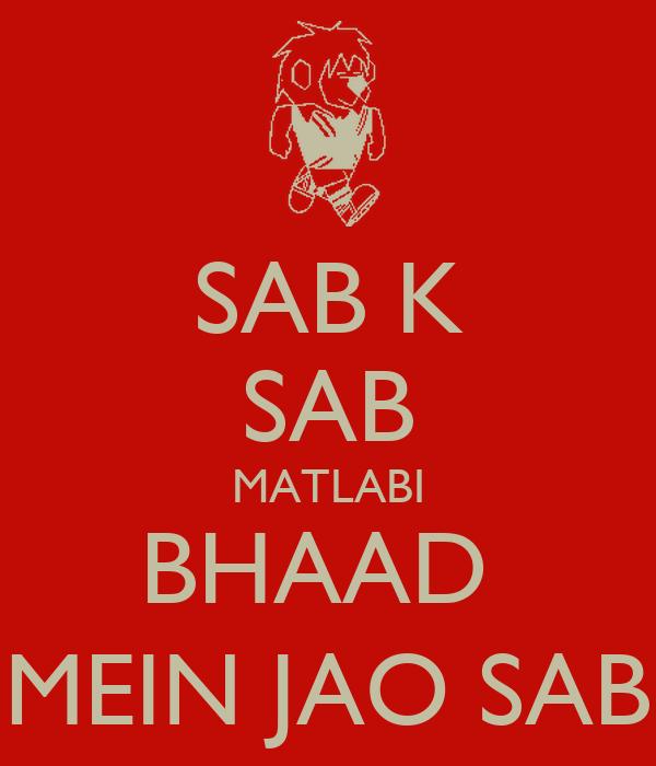 bhaad me jao Bhaad mein jao, get in bada, , , translation, human translation, automatic translation.