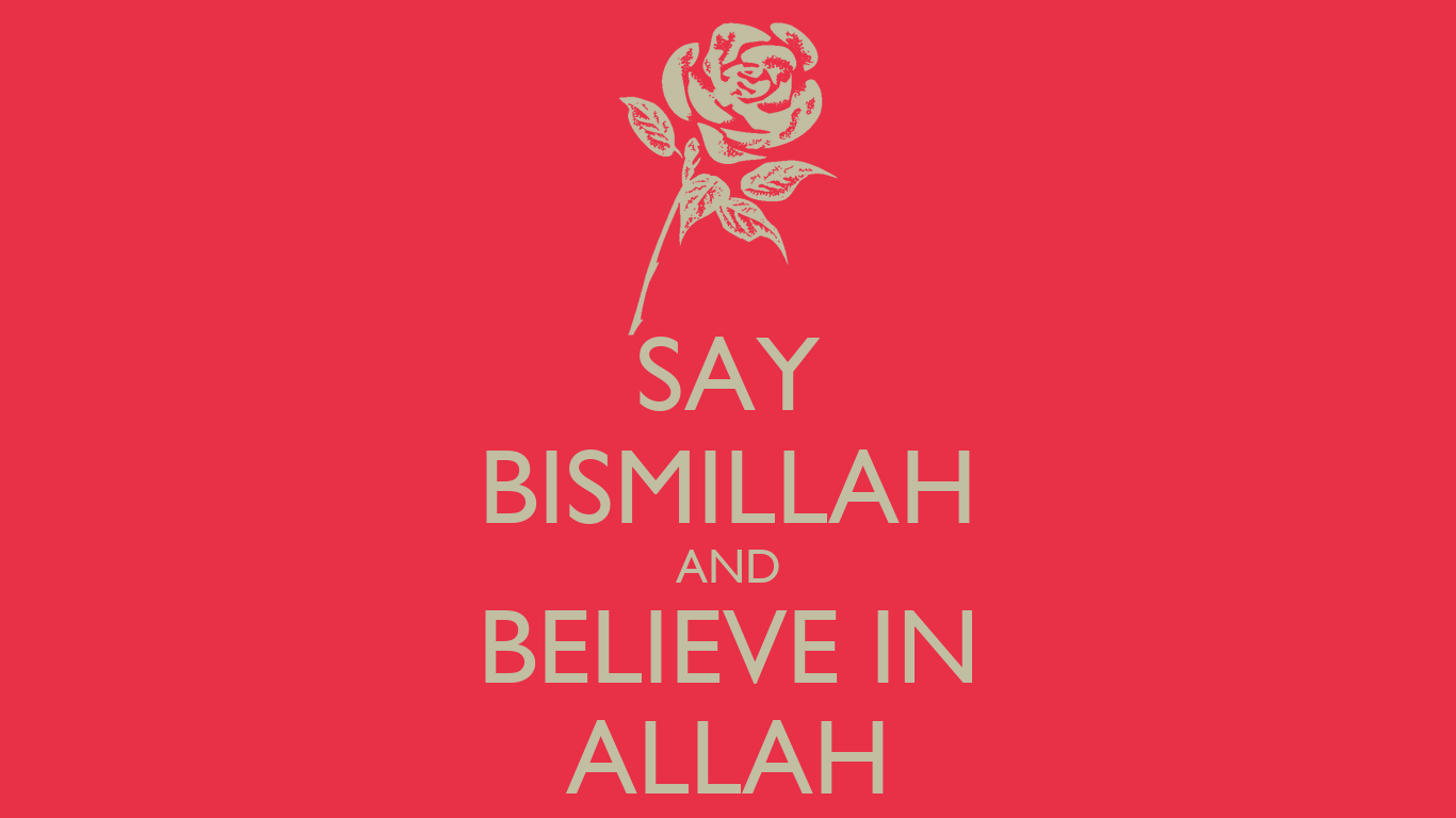say bismillah Saying bismillah before eating (basmallah) is a sunnah according to the following hadith, umar ibn abi salamah said: i was under the care of allah's messenger (ﷺ), and as my hand used to roam about in the dish he said to me: «boy, mention the name of allah, and eat with your right hand and eat.