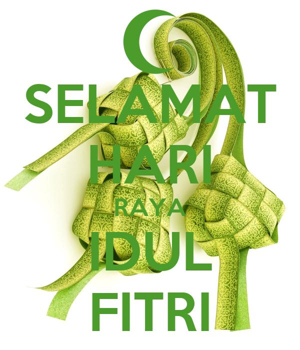 Selamat Hari Raya Idul Fitri: SELAMAT HARI RAYA IDUL FITRI Poster