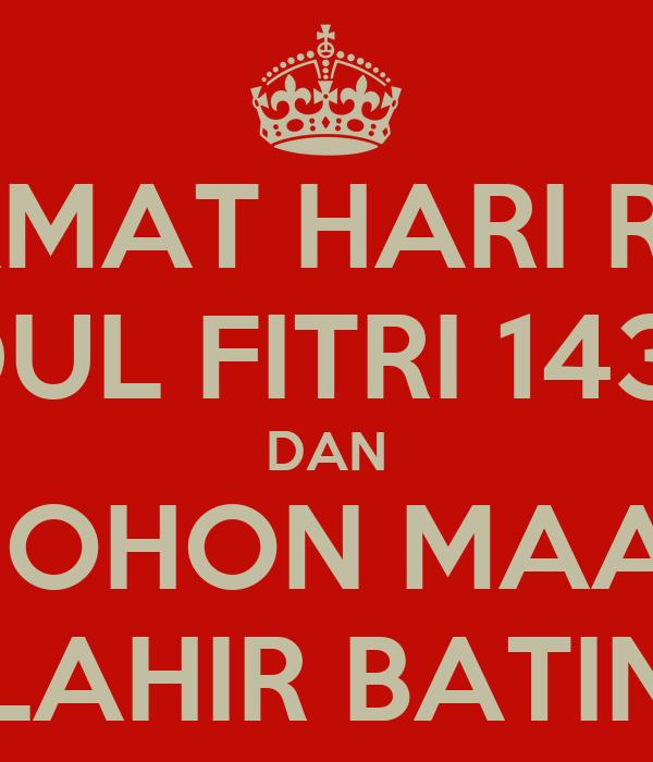 SELAMAT HARI RAYA IDUL FITRI 1433 DAN MOHON MAAF LAHIR