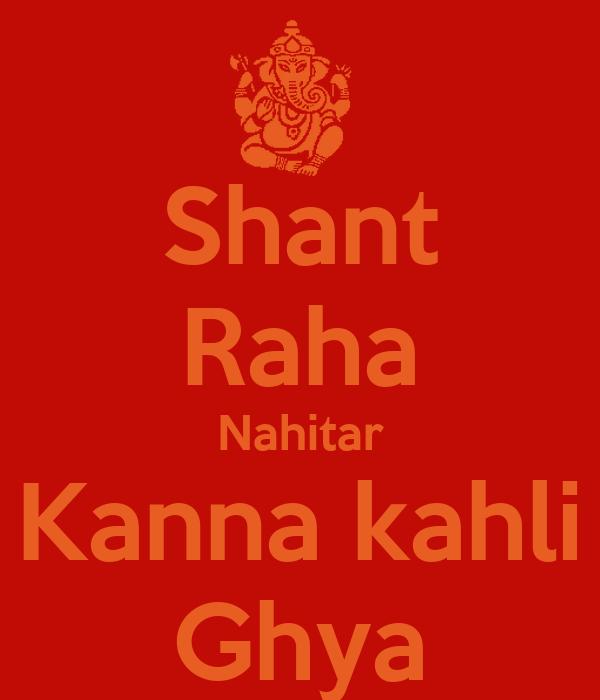 Shant