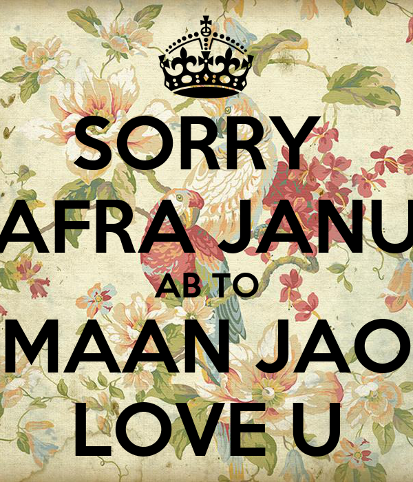 Janu Love U Wallpaper - WallpaperGallery.us