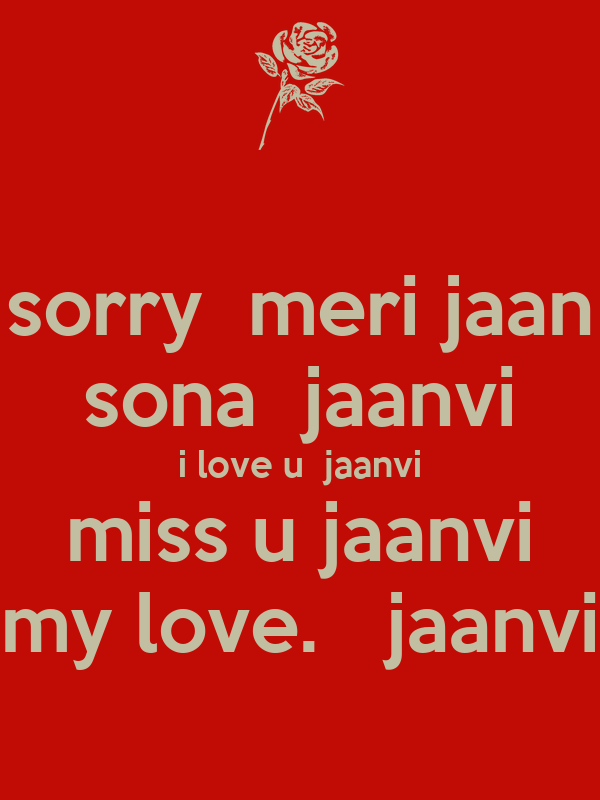 Love U Jaan Hd Wallpaper : I Miss U Jaan Pictures Auto Design Tech