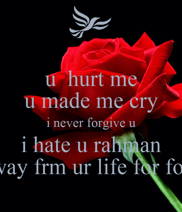 hurt-me-u-made-m...U Hurt Me Images Free Download