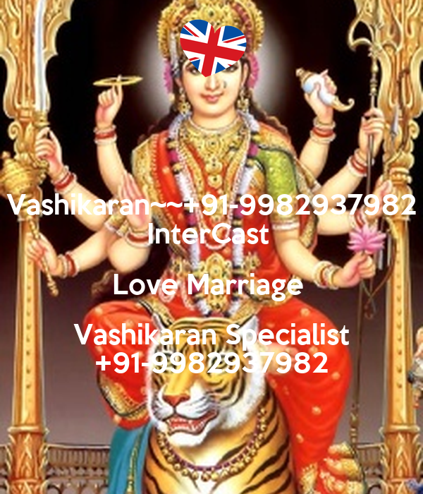 intercast marriages Intercaste marriage scheme 2018  and myhusband cast is hindu chambhar i will marrage in nagar collector office in marrage special act so i apply to intercast .