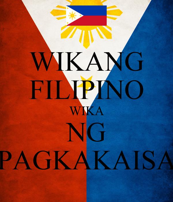 essay filipino wika ng pagkakaisa